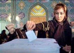 Iran electiosn